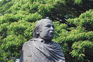 Kerala Sahitya Akademi Award for Drama - Image: Bust of KT Mohammed