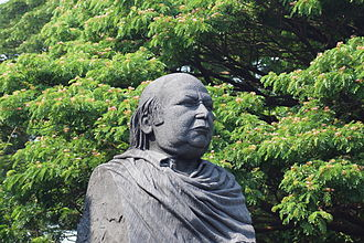 K. T. Muhammed - Bust of K. T. Mohammed located in Calicut