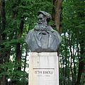 Bustul lui Octav Băncilă din Parcul Copou, Iaşi.jpg
