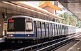 C301 on Platform 1, MRT Fuxinggang Station 20141129.jpg