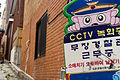 CCTV Warning Sign.jpg