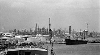 Port of Corpus Christi - Corpus Christi Harbor as seen from the Harbor Bridge circa 1993-1997