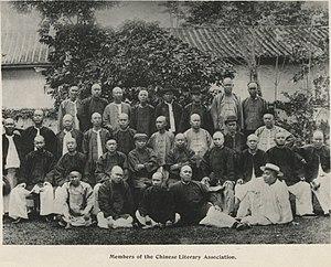 Chung Thye Phin - Members of the Penang Chinese Literary Association, Malaya, 1897.