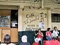 Café El Jarocho (4018465974).jpg