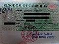 Cambodia Tourism Visa.jpg