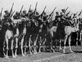 Italian Libya - Italian Zaptié camel cavalry in 1940.