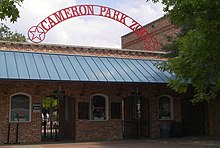 Cameron park zoo entrance.jpg