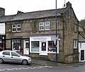Camouflage hair salon - Main Street - geograph.org.uk - 1595810.jpg