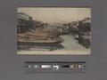 Canal of Kobe (NYPL Hades-2360140-4043939).tiff