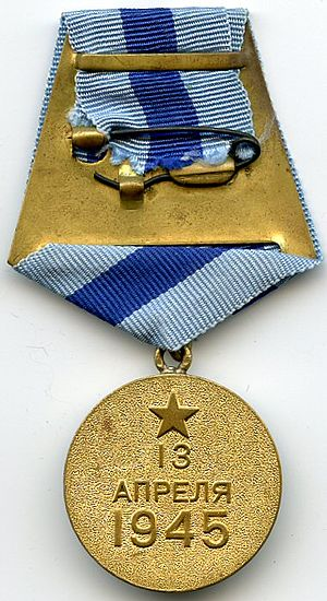 """Medal """"For the Capture of Vienna"""" - Reverse of the Medal """"For the Capture of Vienna"""""""