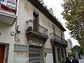 Casa Cahué P1060165.JPG