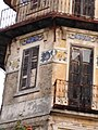 Casa do Mirante - Samouco 2.jpg