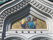 Cathedral of Aleksander Nevski, 2007 (1).jpg