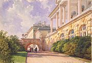 Catherine Palace & Cameron Gallery (Premazzi)