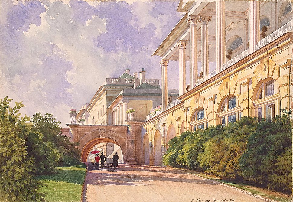 Catherine Palace & Cameron Gallery (Premazzi)