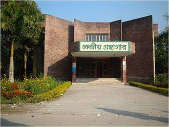 Patuakhali Science and Technology University - Central Library PSTU