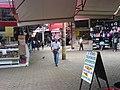 Centro Popular de Compras - panoramio.jpg