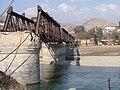 Chakdarra old bridge2.jpg
