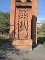 Chambarak chapel (5).jpg