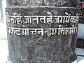 Chamunda Devi Temple 21.JPG