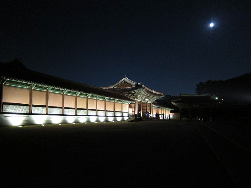 File:Changdeokgung (5433278395).jpg