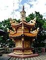Changhua Baguashan Ofen 1.jpg