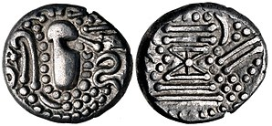 Chaulukya dynasty - Image: Chaulukya Paramara coin circa AD 950 1050