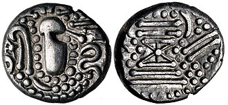 Chaulukya dynasty - A Chaulukya-Paramara coin, circa 950-1050 CE. Stylized rendition of Chavda dynasty coins: Indo-Sassanian style bust right; pellets and ornaments around / Stylised fire altar; pellets around.