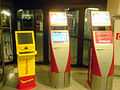 Checkin terminals AB u TUIfly.jpg