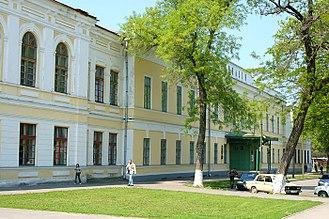 Chekhov Gymnasium - Chekhov Gymnasium in 2006