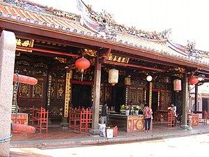 Cheng Hoon Teng - Cheng Hoon Teng temple