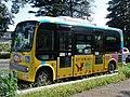 Chiba Nairiku Bus 1190 Yoppi 02.jpg