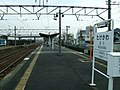 Chichibu-railway-Takekawa-station-platform.jpg