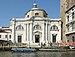 Chiesa di San Geremia facciata sul canale Cannaregio.JPG