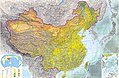 China's Geographic Location (1984).jpg