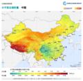 China GHI Solar-resource-map lang-CN GlobalSolarAtlas World-Bank-Esmap-Solargis.png