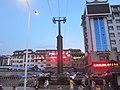 China IMG 3134 (29445260390).jpg