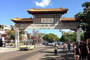 Chinatowns in Latin America - Chinatown Gate in Havana