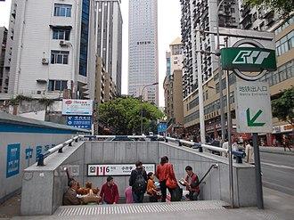 Xiaoshizi Station - Image: Chongqing Rail Transit Xiaoshizi Exit 4B