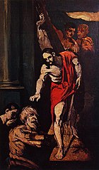 Le Christ aux limbes (Christ in Limbo)