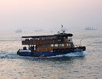 Chuen Kee Ferry - Chuen Kee Ferry's Kaito.