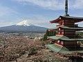Chuurei-tou Fujiyoshida 33415029934 8bdb607294 o.jpg