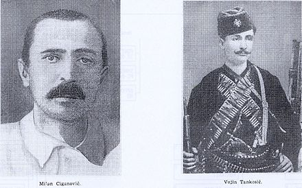 Ciganovic and Tankosic, Point 7. Ciganovic and Tankosic.jpg
