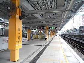 City One Station 2012 part1.JPG