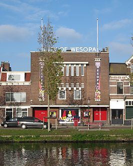 City of Wesopa en de Herengracht in 2010