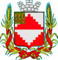 Coat of Arms of Gorodishe, 1861.png