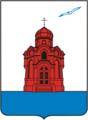 Coat of Arms of Karakulino rayon (Udmurtia).png
