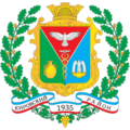 Coat of Arms of Kirovsky raion in Crimea.png