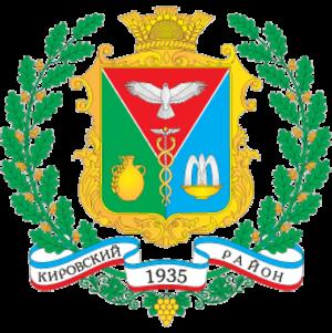 Kirovske Raion - Image: Coat of Arms of Kirovsky raion in Crimea