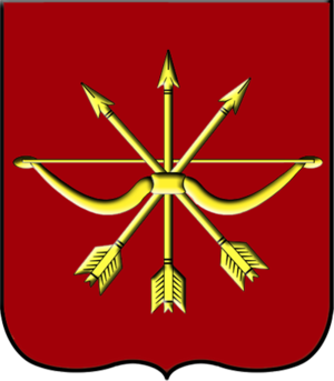 Kozmodemyansk, Mari El Republic - Image: Coat of Arms of Kozmodemiansk (Mariy El) (2005)